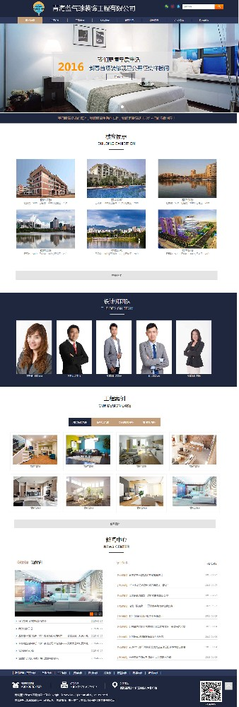 青海蓝气球装饰工程有限公司