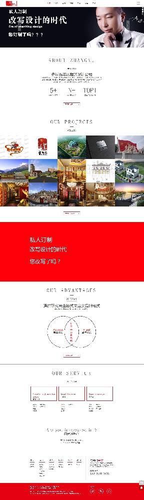 青海环球风尚传媒有限公司