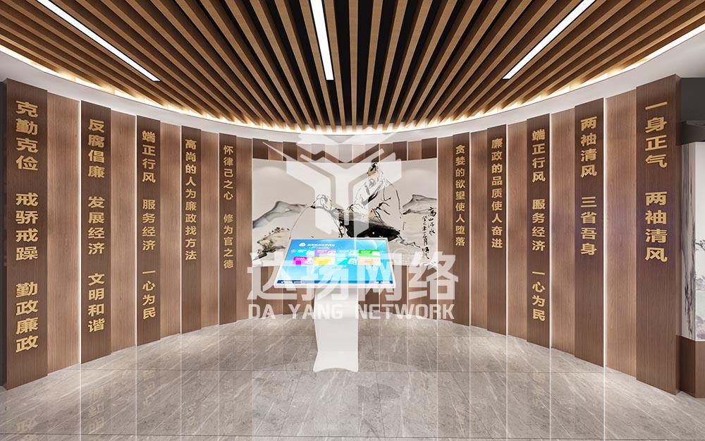 西宁市城东区廉政文化教育中心展厅设计