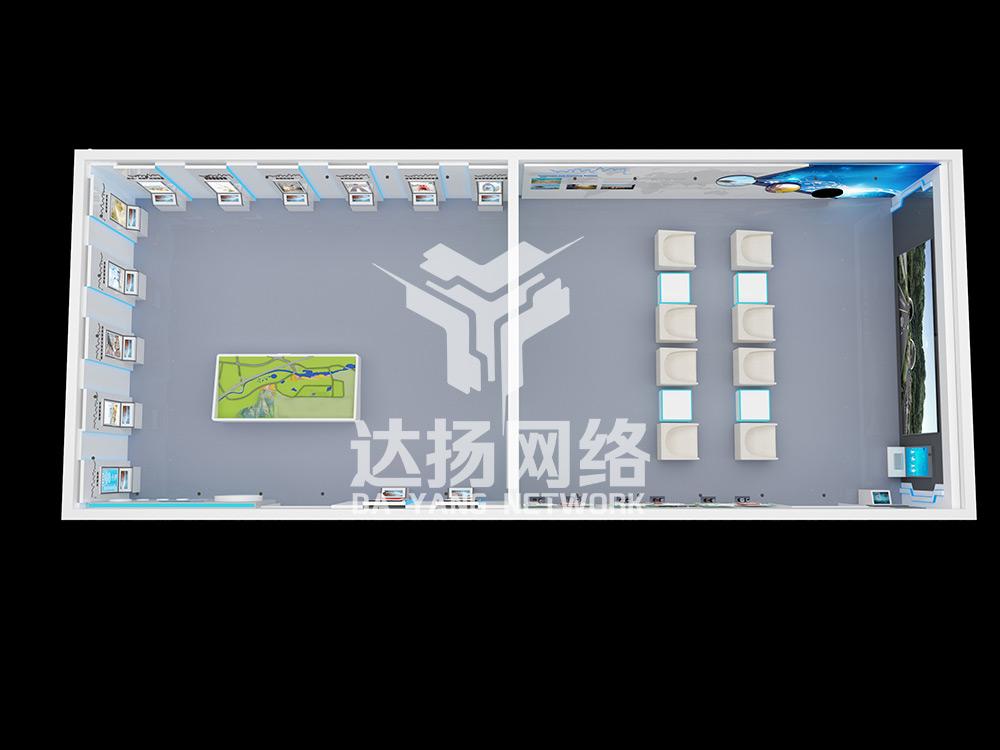 中铁西察公路TJ-2标项目部